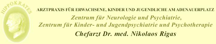 Dr. med. Nikolaos Rigas Berlin