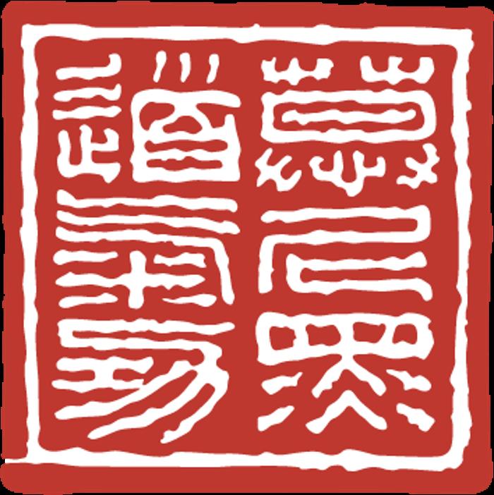 Logo von Dao Qi Gong München
