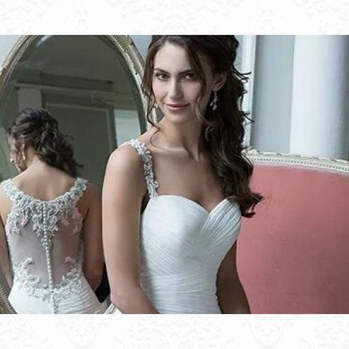 Elsie May Bridal and Altered 4u
