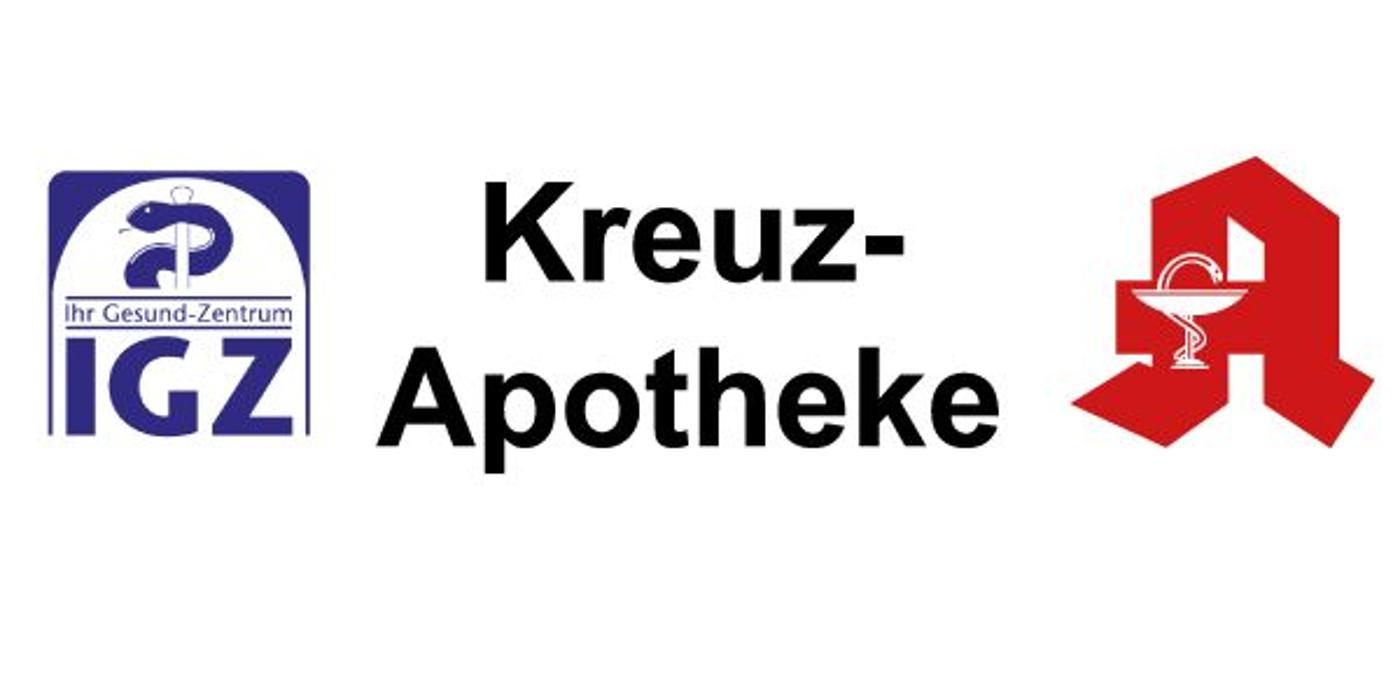 Bild zu Sanitätshaus Kreuzau in Kreuzau
