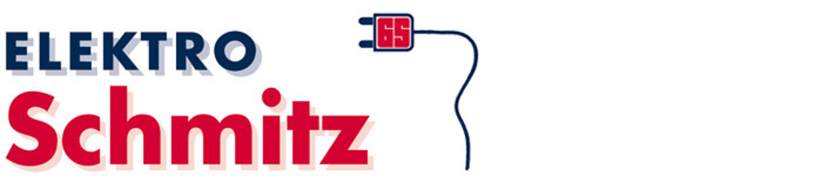 Bild zu Elektro Schmitz GmbH & Co. KG in Hamm in Westfalen