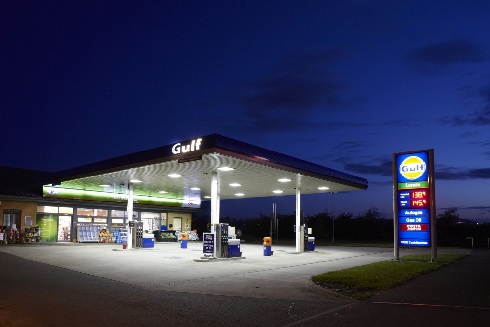 Gulf Motherwell Service Station - Motherwell, Lanarkshire ML1 2TN - 01698 253432 | ShowMeLocal.com