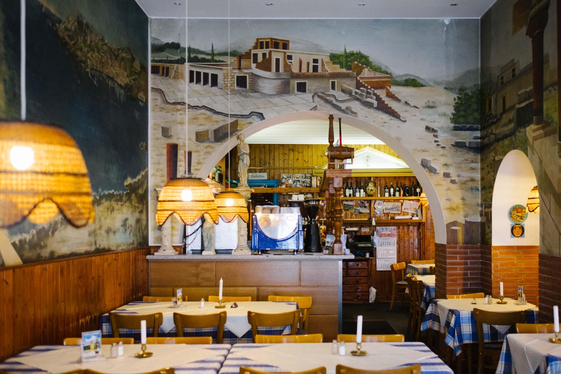 Restaurant Nea Knosso