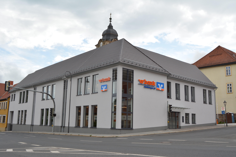Foto de vr bank Südthüringen eG