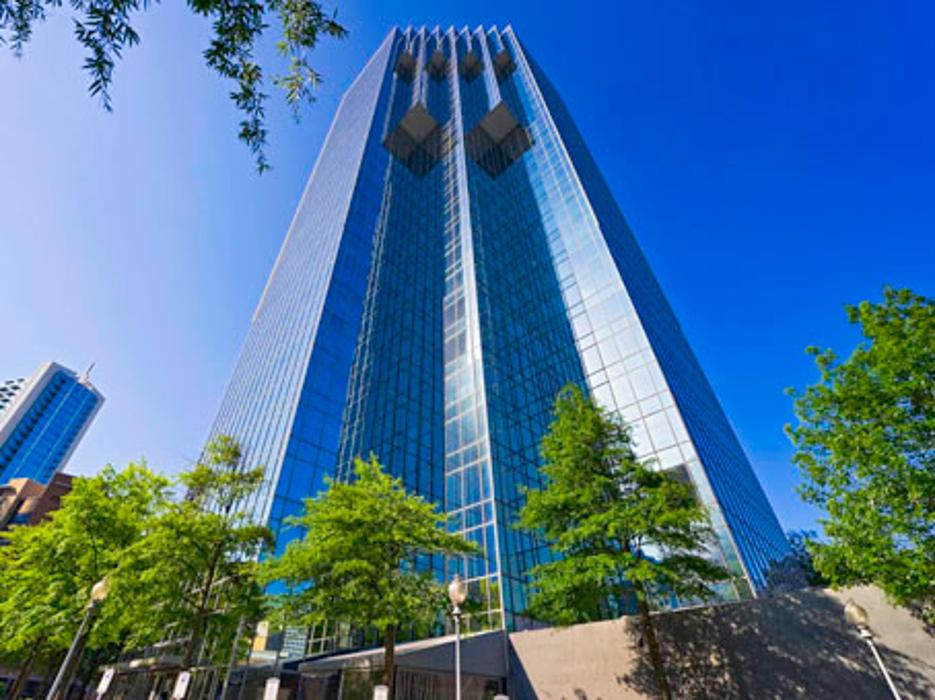 Regus - Georgia, Atlanta - Tower Place - Atlanta, GA