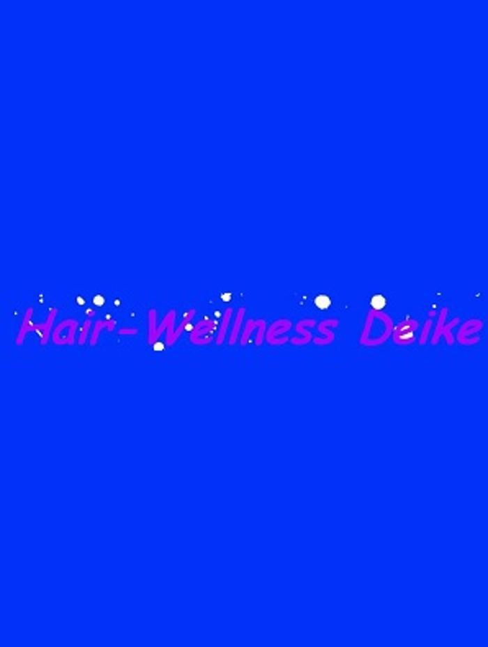 Logo von Hair Wellness, Andrea Deike