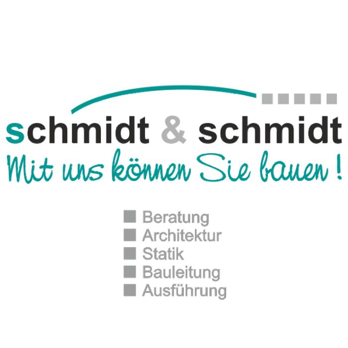 Bild zu Schmidt & Schmidt GmbH in Olsberg
