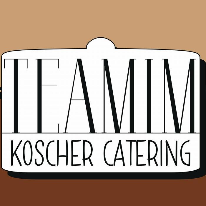 Bild zu Teamim Koscher Catering in Stuttgart