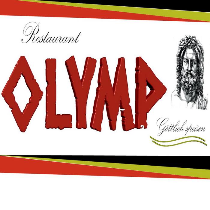 Bild zu Restaurant Olymp in Leipzig