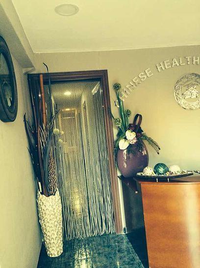 Chinese Healthy Massage. Masajes en mallorca