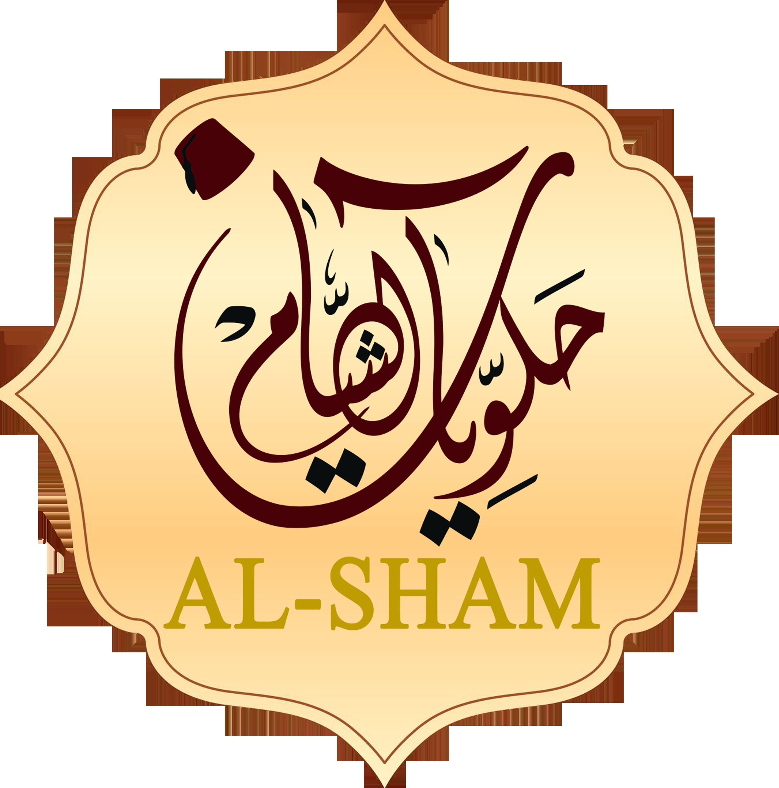 AL-SHAM - ARABISCHE KONDITOREI