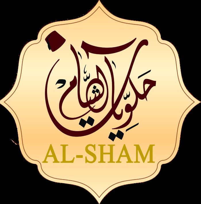AL-SHAM - ARABISCHE KONDITOREI in Hannover