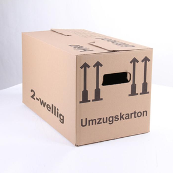 Bild zu MHK Marco Hünecke Profi-Umzugskartons und Umzugsmaterial in Hamburg