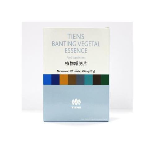 Tiens (Ref:81165520)