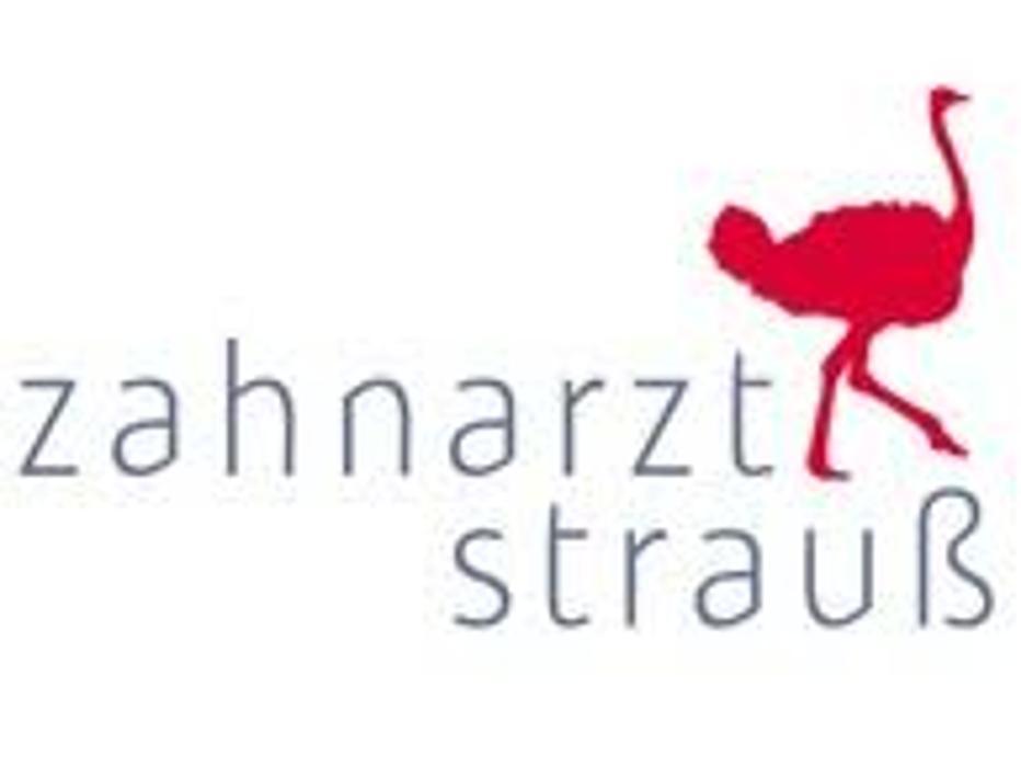 Bild zu Zahnarzt Strauss in Berlin