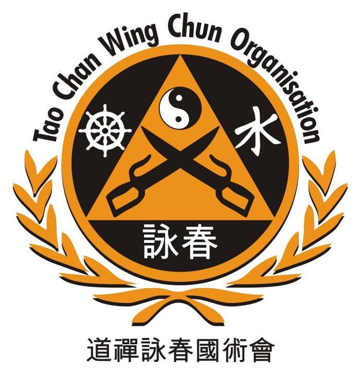 Bild zu Tao Chan Wing Chun Organisation Dachverband in Nürnberg