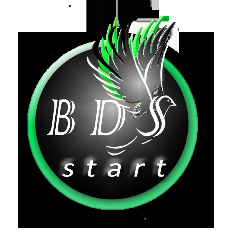 BDS start