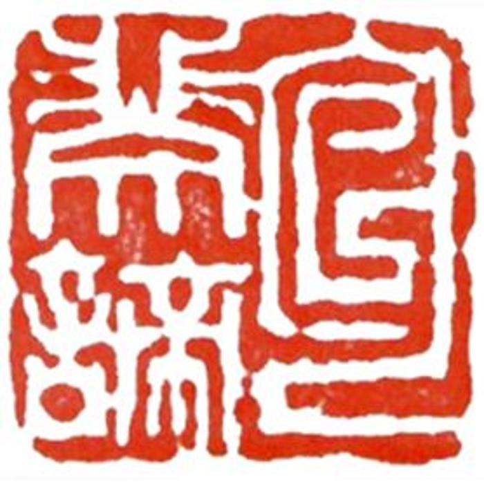 Bild zu Praxis für Chinesische Medizin - Akupunktur, Ferdinand Beck B.Sc. (Univ. TCM China) in Berg am Starnberger See