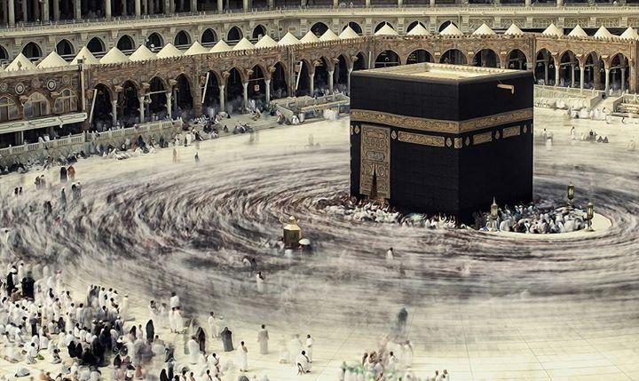 Sada-E-Madina Hajj & Umrah / SM Travel & Tours