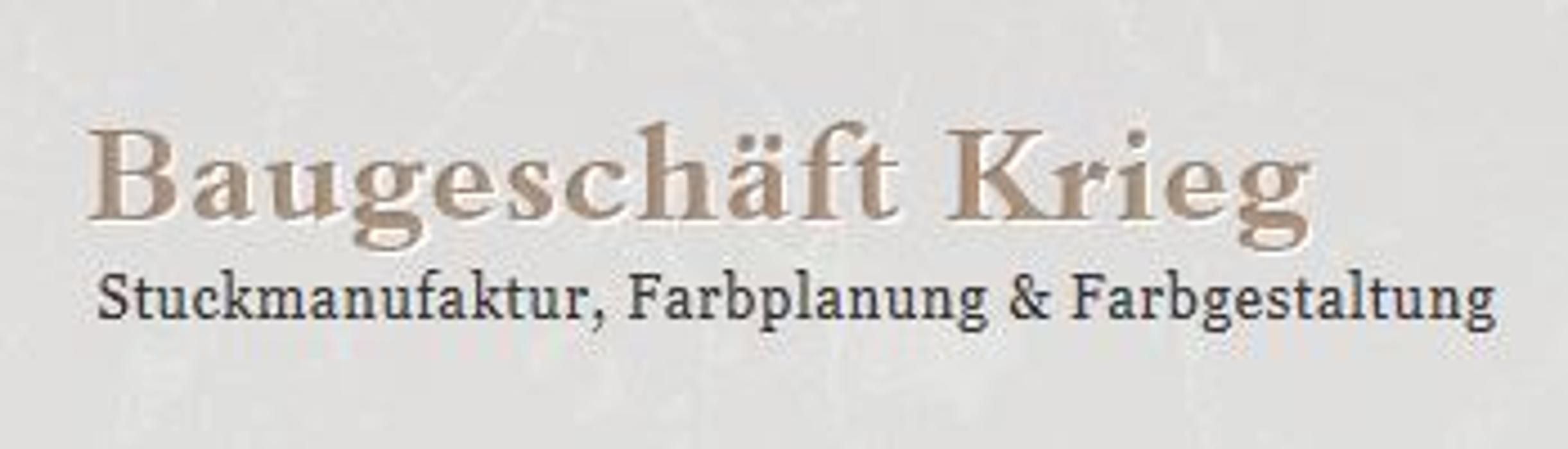 Bild zu Bau- und Malergeschäft, Stuckmanufaktur Pascal Krieg in Rosendorf
