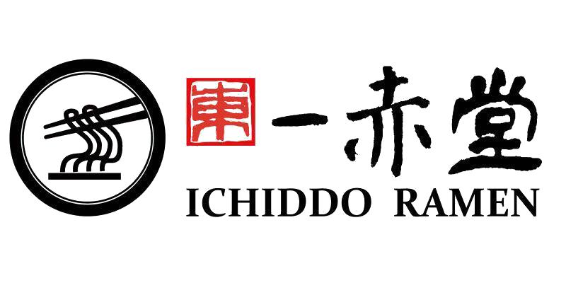 Ichiddo Ramen Dinkytown Restaurants Minneapolis United States