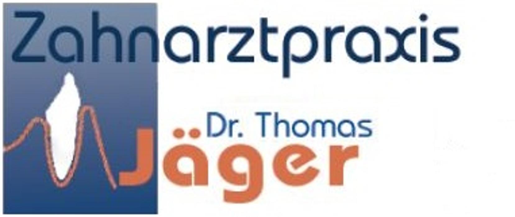 Bild zu Dr. Thomas Jäger - Zahnarzt in Konstanz