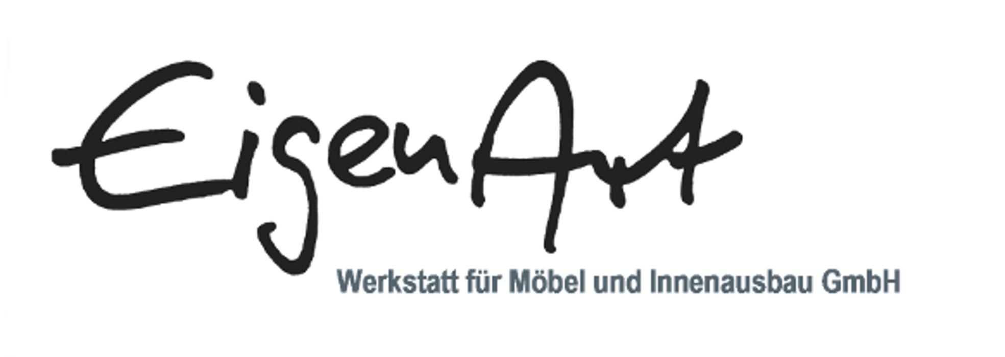 Bild zu EigenArt Werkstatt für Möbel und Innenausbau GmbH in Berlin