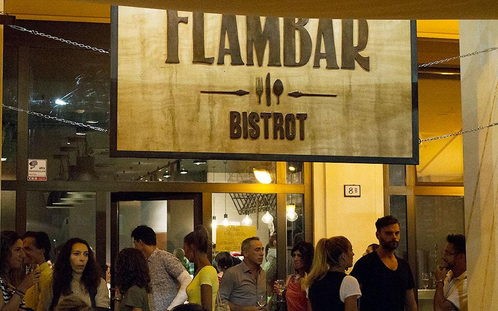 Flambar