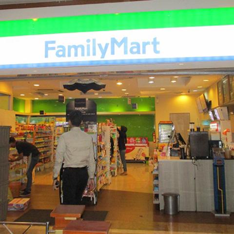 Foto de FamilyMart Bidakara 1