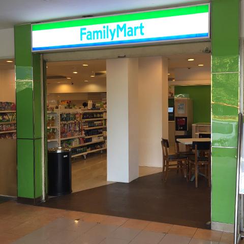 FamilyMart Puri Bintaro