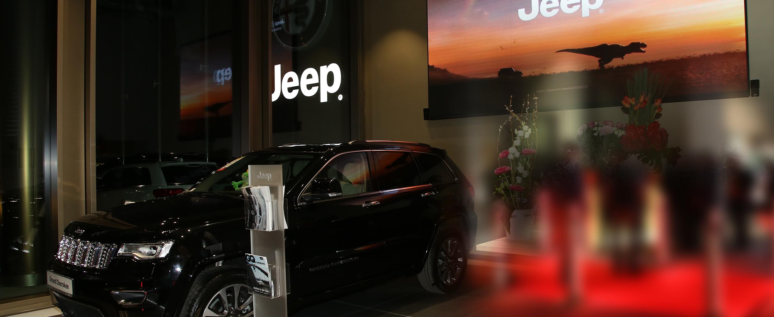 Foto de Autohaus König Jeep City Store