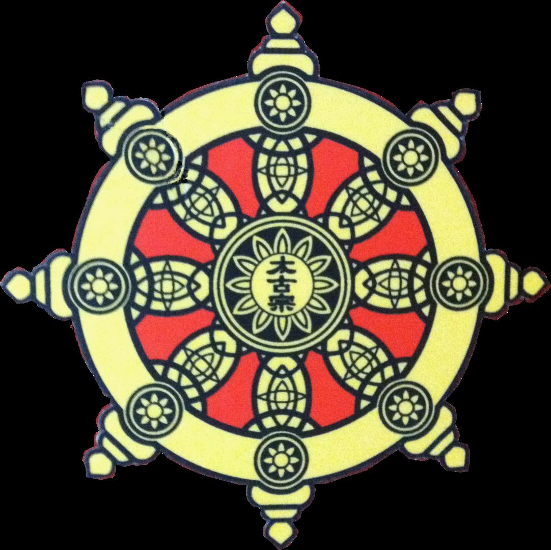 Buddhistischer Bodhidharma Tempel München