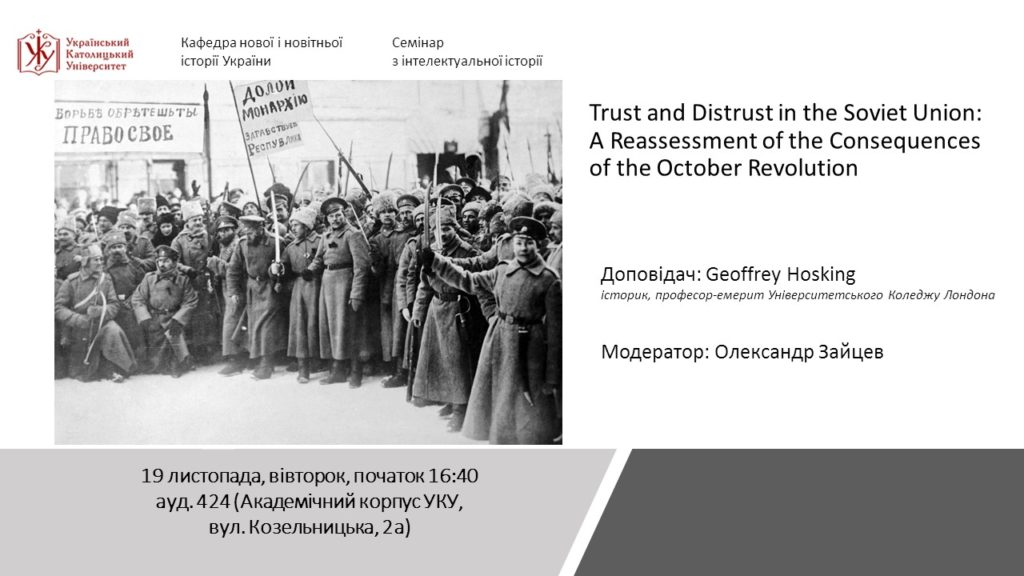 Trust and Distrust in the Soviet Union: A Reassessment of the Consequences of the October Revolution