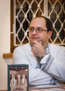 Назар Федорак