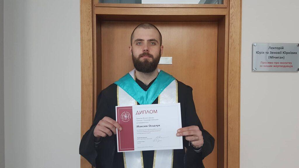 Випускник УКУ Максим Осадчук отримав премію за кращу магістерську роботу з історії