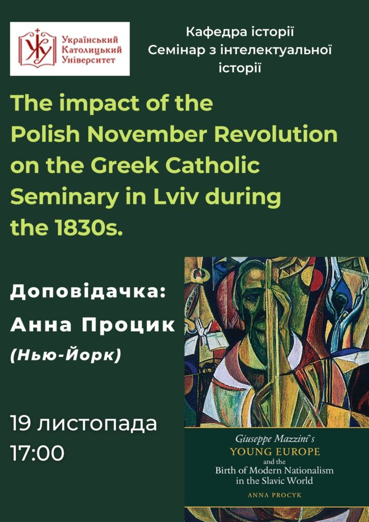 The impact of the Polish November Revolution on the Greek Catholic Seminary in Lviv during the 1830s
