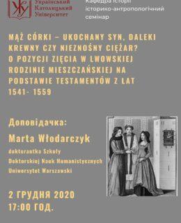 «Mąż córki – ukochany syn, daleki krewny czy nieznośny ciężar? O pozycji zięcia w lwowskiej rodzinie mieszczańskiej na podstawie testamentów z lat 1541-1559»