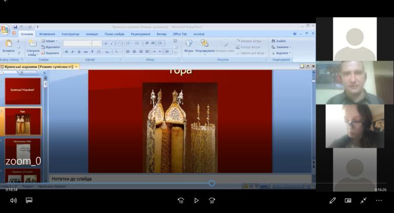Онлайн-екскурсії для студентів-магістрів у рамках навчального курсу «Релігійна культура»