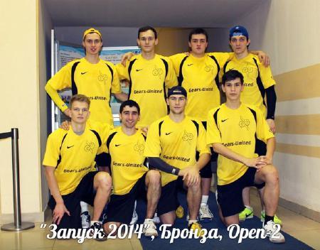 Дмитрий Киричков на турнире Запуск 2014