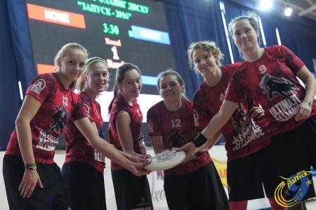 Светлана Паскевич на турнире ЗаПуск 2016