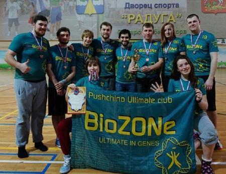 Светлана Паскевич на турнире Кубок Дубны 2015