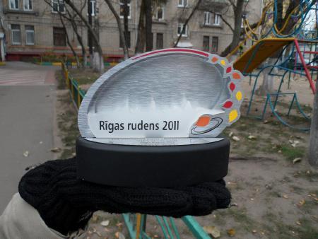 Ксения Шевнина на турнире Rigas Rudens 2011