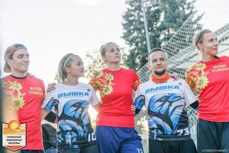 Илларион Петров на турнире Открытый Чемпионат Москвы 2017