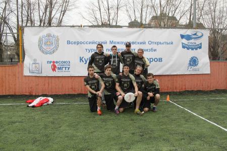 Юрий Мингалимов на турнире Кубок Конструкторов 2012