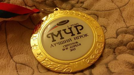 Михаил Лобанов на турнире МЧР 2015. 1 этап