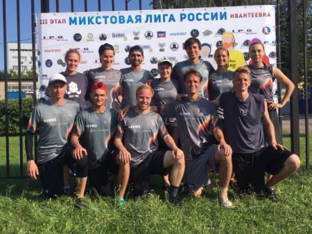 Екатерина Блажко на турнире 3 этап МЛР 2017