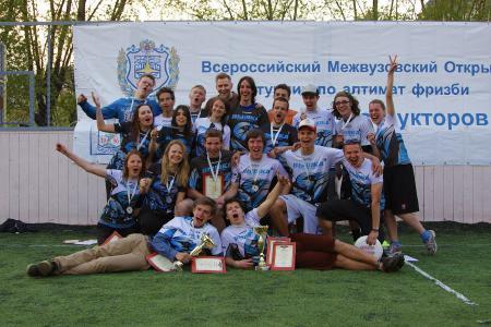 Борис Хилько на турнире Кубок Конструкторов 2014
