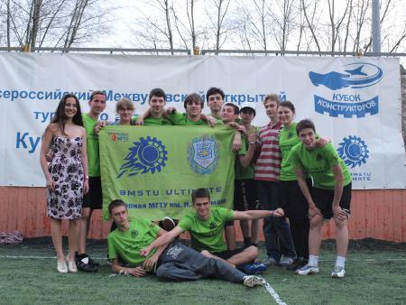 Борис Герн на турнире Кубок Конструкторов 2012