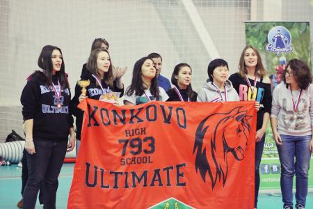 Женя Киримлиди на турнире Конституционный слет 2013