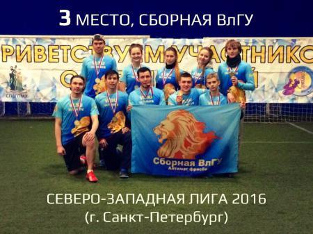 Азамат Курбанбердыев на турнире СЗЛ 2016
